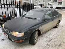 Челябинск Corona 1992