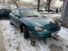 Екатеринбург Taurus 1997