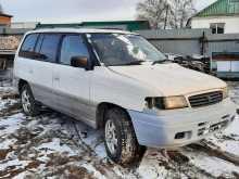 Улан-Удэ Efini MPV 1997
