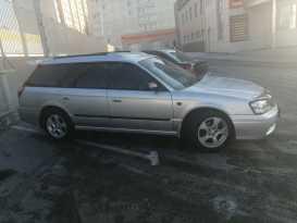 Чита Subaru Legacy 2002