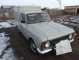 Приаргунск 2715 1975
