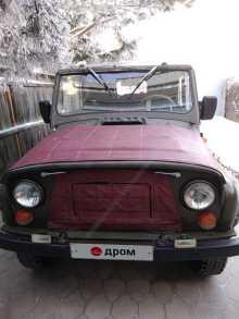 Славгород 3151 1988