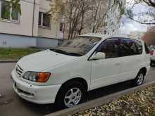Москва Ipsum 2001