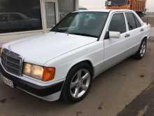Краснодар 190 1990