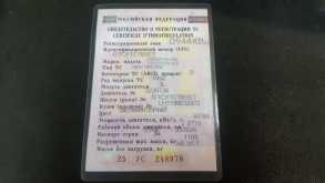 Челябинск Hiace 1992