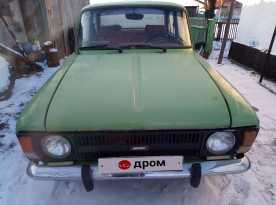 Рубцовск 412 1988