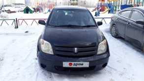 Нижневартовск ist 2003