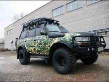 Серпухов Land Cruiser 1997