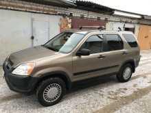 Воронеж CR-V 2002