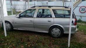 Зеленоград Vectra 2000