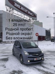 Новосибирск Ractis 2007
