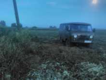Омск Буханка 1983