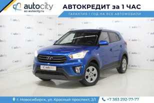 Новосибирск Hyundai Creta 2019