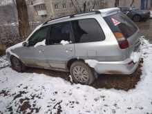 Пермь Wingroad 1997