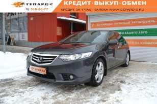 Новосибирск Accord 2012