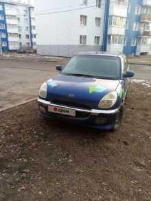 Иркутск Storia 2000