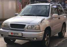 Туапсе Escudo 1997