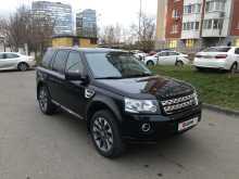 Москва Freelander 2014