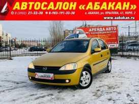 Абакан Vita 2002