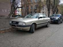 Саратов 80 1989