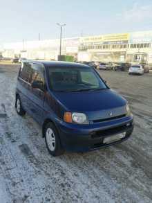 Челябинск S-MX 1997