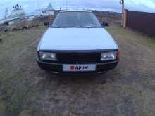 Ступино 80 1988