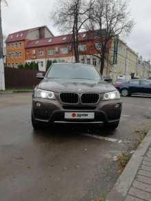 Москва X3 2012