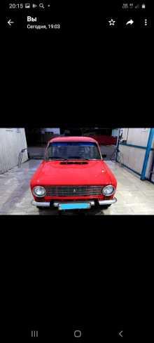 Белореченск 2101 1979