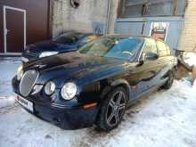 Челябинск S-type 2006