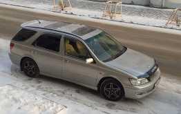 Барнаул Vista Ardeo 2002