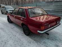 Барнаул Rekord 1981