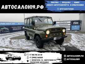 Черногорск УАЗ 469 1974