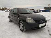 Екатеринбург Clio 2004