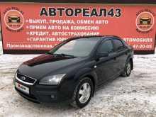 Киров Ford 2006