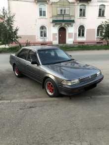 Омск Corona 1989