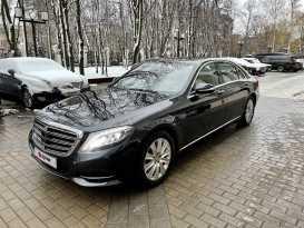 Москва S-Class 2015