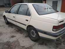 Бахчисарай 405 1988