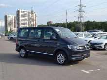 Москва Multivan 2020