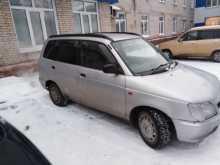 Барнаул Pyzar 1996