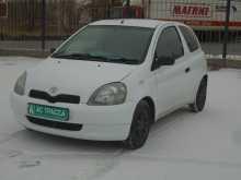 Волгоград Vitz 2000