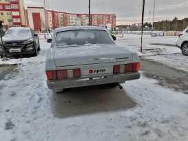Талинка 31029 Волга 1995