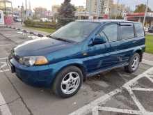 Краснодар HR-V 2001