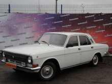 Санкт-Петербург 24 Волга 1990