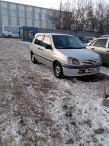 Омск Raum 1998