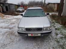 Рыбинск 80 1992