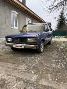 Новомосковск 2104 1998