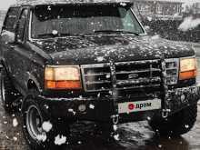 Москва Bronco 1993