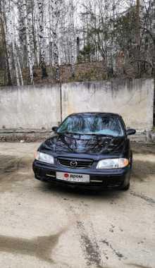 Невьянск 626 2000