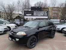 Ярославль MDX 2002