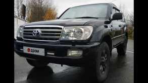 Щёлково Land Cruiser 2005
